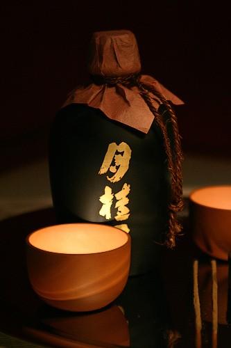 Láhev saké